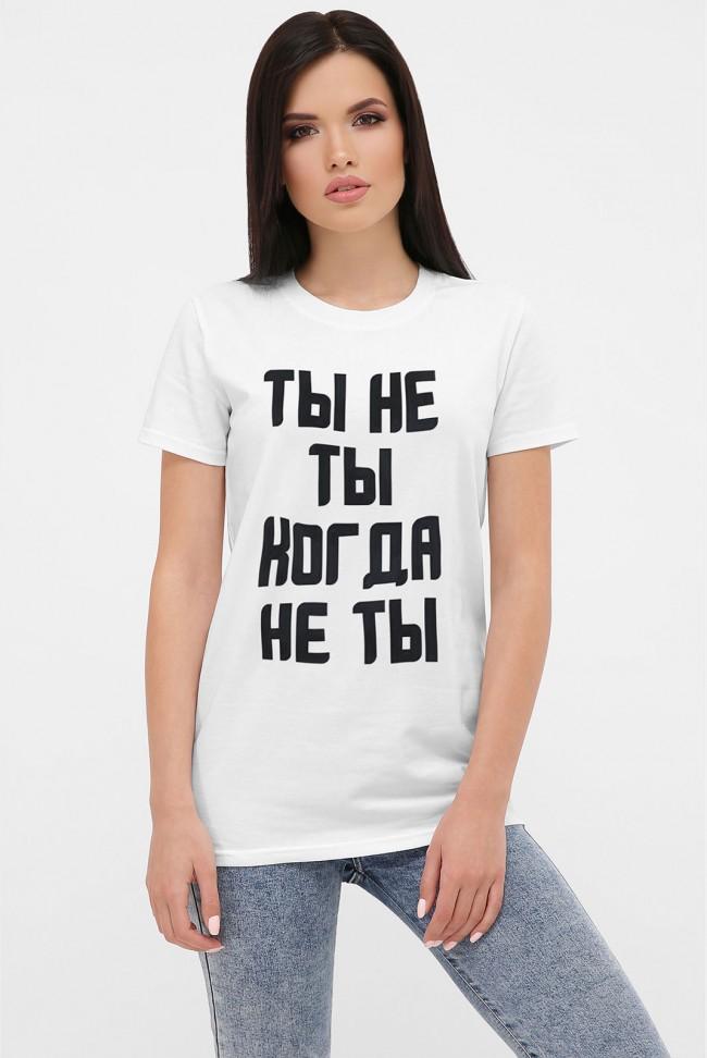 Женская футболка с надписью на русском. FB-1009