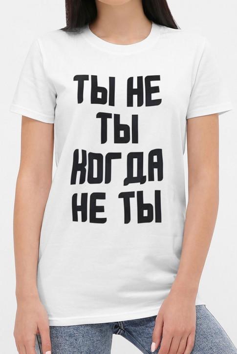 Женская футболка с надписью на русском. FB-1009 (фото 2)