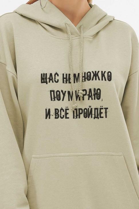 Худи с карманом и и надписью на русском, оливковый HD-1070KV (фото 2)