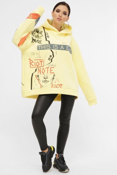 Теплый худи с надписями в бунтарском стиле, лимонный HD-10ZN9