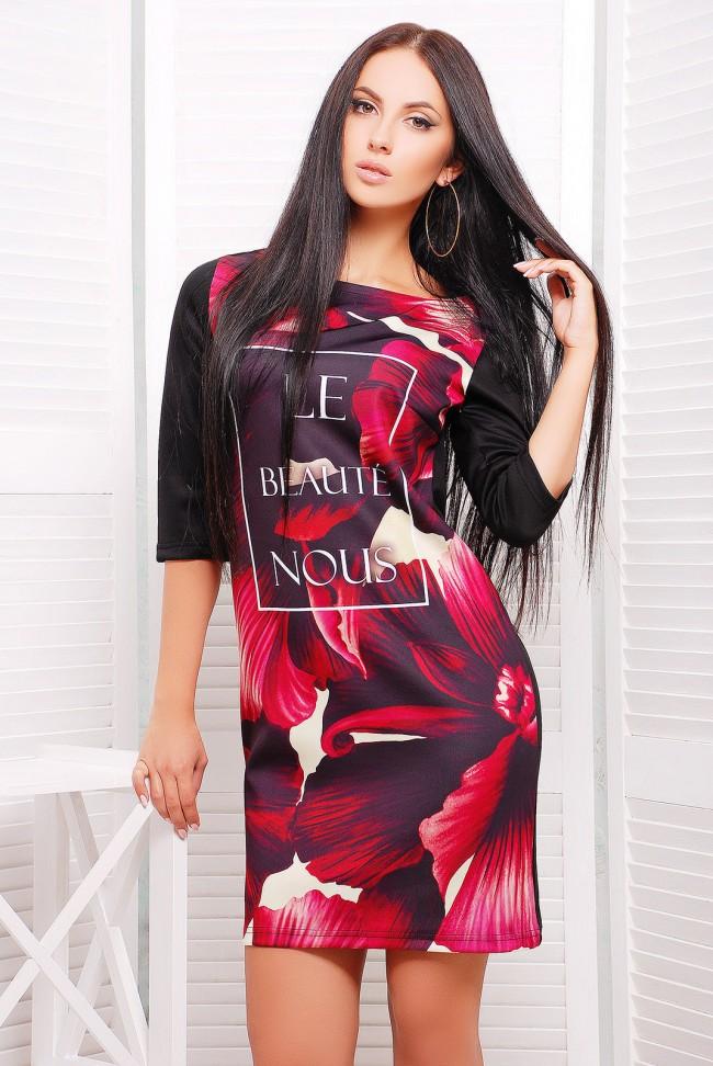 """Платье свободного покроя с принтом """"LE BEAUTE NOUS"""" - """"Swan"""" (PL-1054B)"""