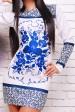 "Платье ""Style"" PL-1040J (Платья, #2987)"