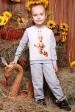 """Костюм детский, Скрат с желудем принт - """"Kids"""" KS-033 (Детские костюмы, #3217)"""